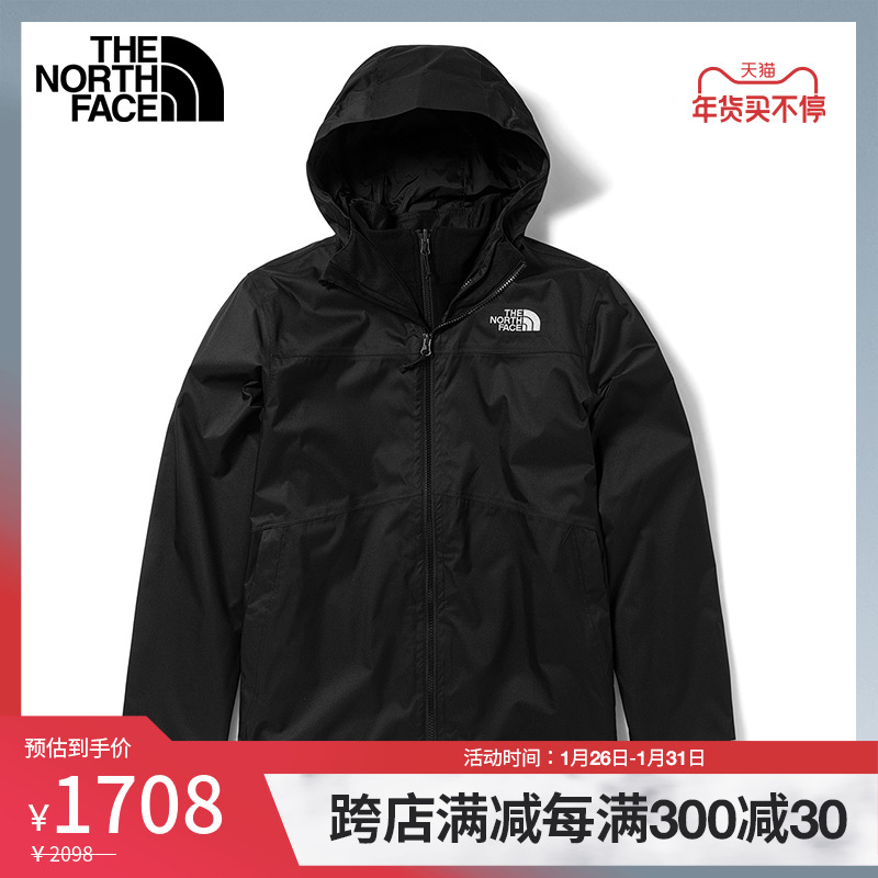 (Classic) The North Face North 3-in-1 stormtrooper men outdoor waterproof on the new) 4NEC