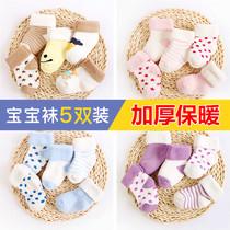 Детские носки осень и зима хлопок новорожденного новорожденного зимняя модель Детские носки утолщенные и теплые 0-1-3 лет 6 месяцев