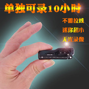 Long standby HD mini mini camera camera monitoring camera small pocket household wireless camera
