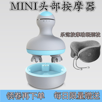 Millet MINI head massager eight claw electric home vibration kneading multifunction USB rechargeable massage instrument