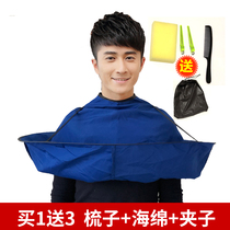 Adult 髲 clothing around the anti-static apron children do not touch the cape shawl elderly beauty 髮 cut 髮 cloth