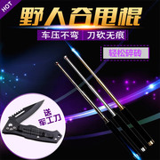 Yerengu dumped and authentic telescopic baton three section stick self-defense stick weapon supplies by whiplash fall stick