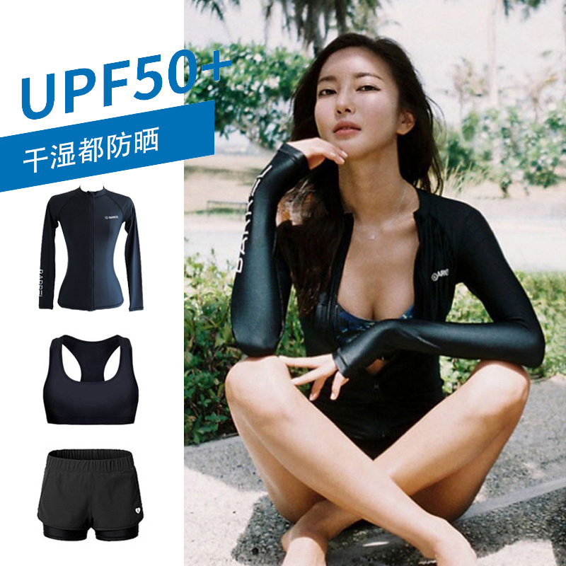 Wetsuit womens long-sleeved sun protection sub-body swimsuit jellyfish dress ins fast dry conservative thin swimming snorkeling surfing suit