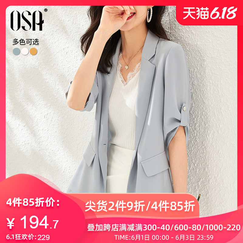 OSA quality ol professional suit coat women's new spring and autumn 2020 loose and fashionable thin suit top