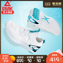 Pick 1.0 PLUS Technology Running Shoes Shock Absorbing Sports Shoes for Men and Women