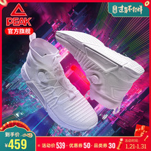 Peak state Ninja casual shoes official authentic Ninja couple life trend color changing fashion sneaker man