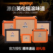 Orange orange CR3/12/20/35 Portable Mini Guitar small acoustic electric guitar speaker with effect device