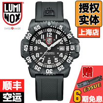 Authorized Luminox 3051 Outdoor Splendid Diving Nightlight Sports Dual Watches with Army Watches