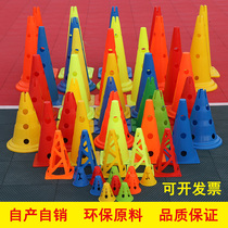 Soccer Training Equipment Logo barrel logo disc logo pole barrel logo ice Cream bucket obstacle basketball training equipment