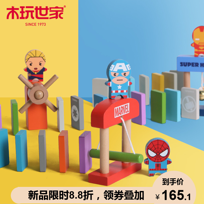 Domino Children's Babies, Domino Children's Intelligence Dominoes, Wooden Toy Boys