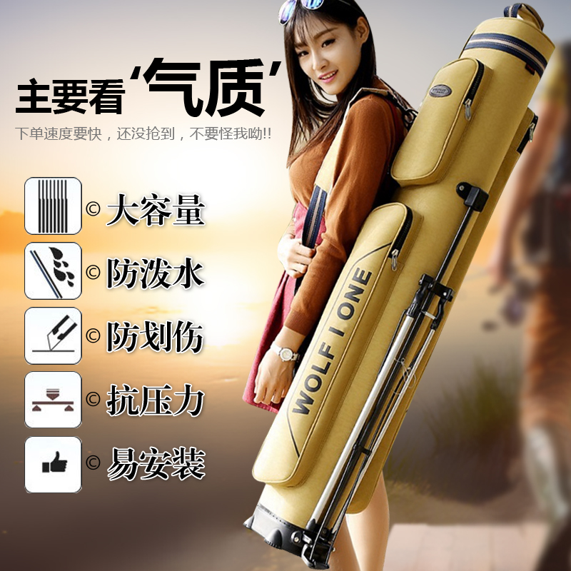 Special fishing gear package 1.25 m three-layer fishing gear package two-layer fishing bag 1.2 m fishing rod bag pole waterproof hard shell