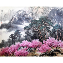 North Korean painting auction width 12 meters Li Chang Peoples Artist Spring at the top of the mountain Jinxiu Mountain mx99