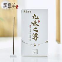 Ali Auction Nine flavors of respect Agarwood line Incense Sandalwood sample sample Experience the charm of nine fragrances