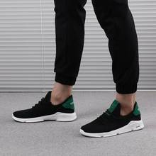 2018 breathable male sneakers mesh men shoes