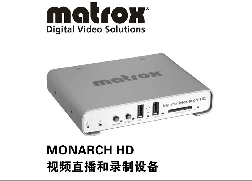 Matrox Mecro MonarchHD Portable Streaming Video Capture Live Video Recording