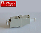 Pheenet Fenit LC Singlex Single - Mode Fiber Optic Flange Coupled Adapter Connector Carrier Grade