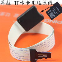Navigate the TF card extension micro SD tf card extension map tf card to tf card slot extender