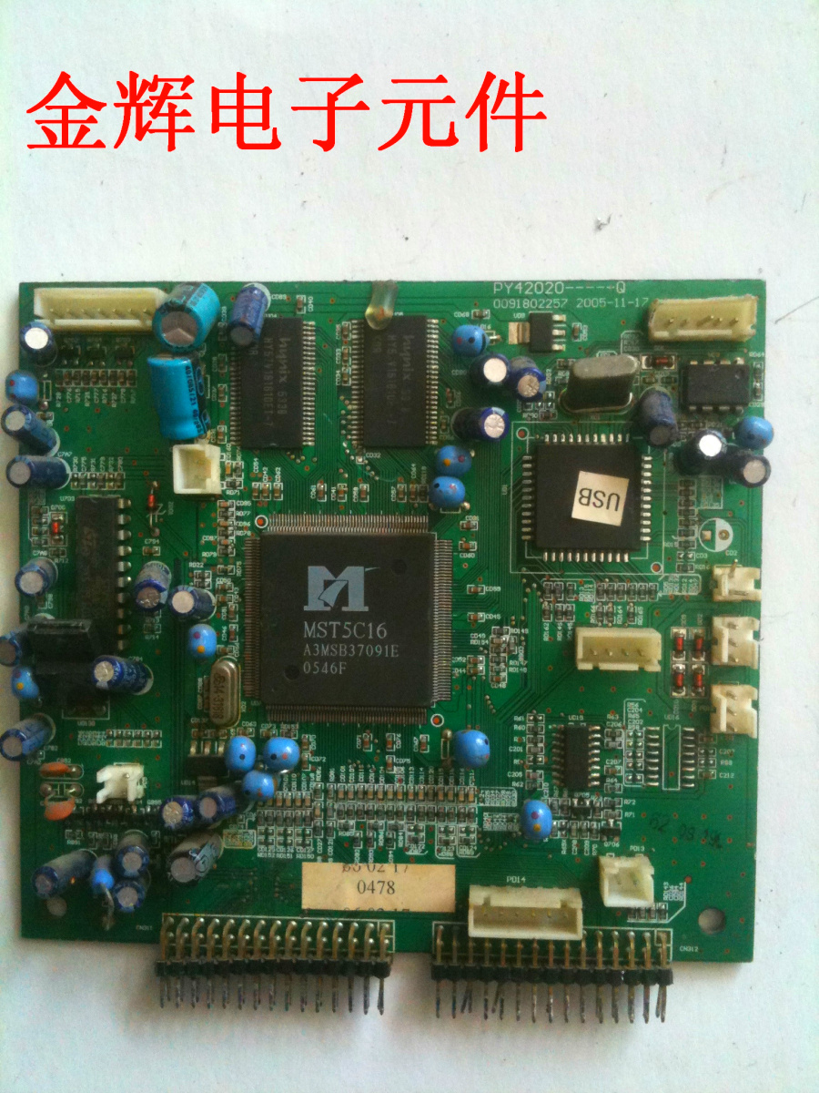 Haier digital board D29FA10-A PY42020-Q original disassemble, try the normal delivery