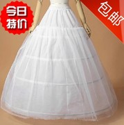 The National Post bride wedding ring single yarn and lace accessories export foreign bustle Pannier