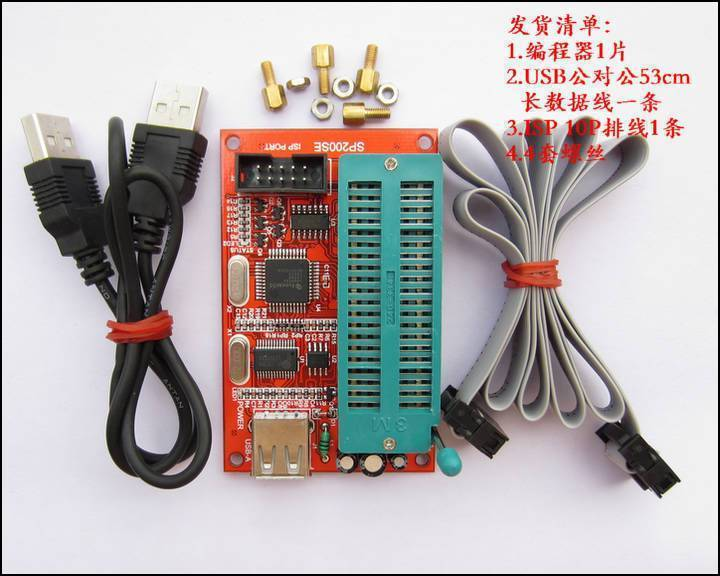 336 Single Chip Microprocessors-SP200S Enhanced Edition of 24-93 Series EEPROM Memory Chip Programming Burner
