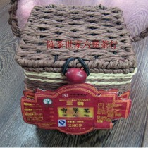Black Tea Baggage Mail Sanhe Wuzhou Tea Factory, an old name, in 2008, 2809 (250 grams) of aged Liupao tea bags