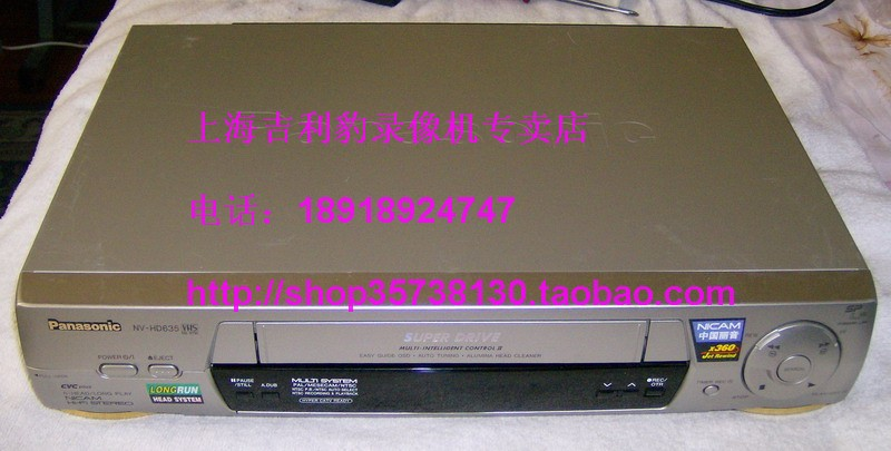 [Secondhand products]Panasonic NV-HD635CMC six-head stereo tape recorder
