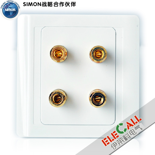 Simon Switch Home 55 Series Two Speaker Outlets N55402