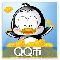 Tencent QQ currency card 500QQ coins 500 yuan Q coins 500q coins 500QB500 Q coins 500qqb automatic recharge
