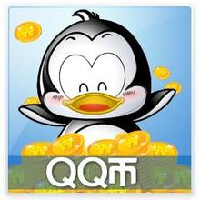 Tencent qq COINS /800 yuan qq COINS 800 Q coins 800qb coins 800QB800 qq COINS directly charged automatically recharge
