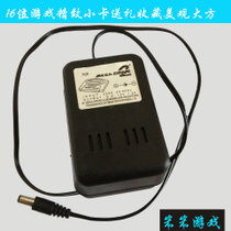 16-bit MD Sega game power adapter TV game console power round head power connector