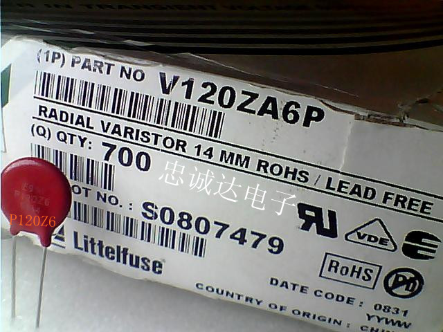 Lite varistor V120ZA6P P120Z6 (120V) volume 14MM700 / 700 yuan physical