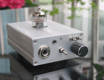 Mercedes XU-3 Ear Amplifier Front Headphone Amplifier USB Sound Card Choledock Electronic Tube DIY Preference