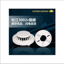 JTY-GD-3002C/D Point Photoelectric Smoke Fire Detector