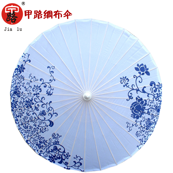 Chinese classical decorative ceiling umbrella oil paper umbrella props Umbrella Dance Umbrella performance umbrella craft umbrella silk cloth Dance Umbrella