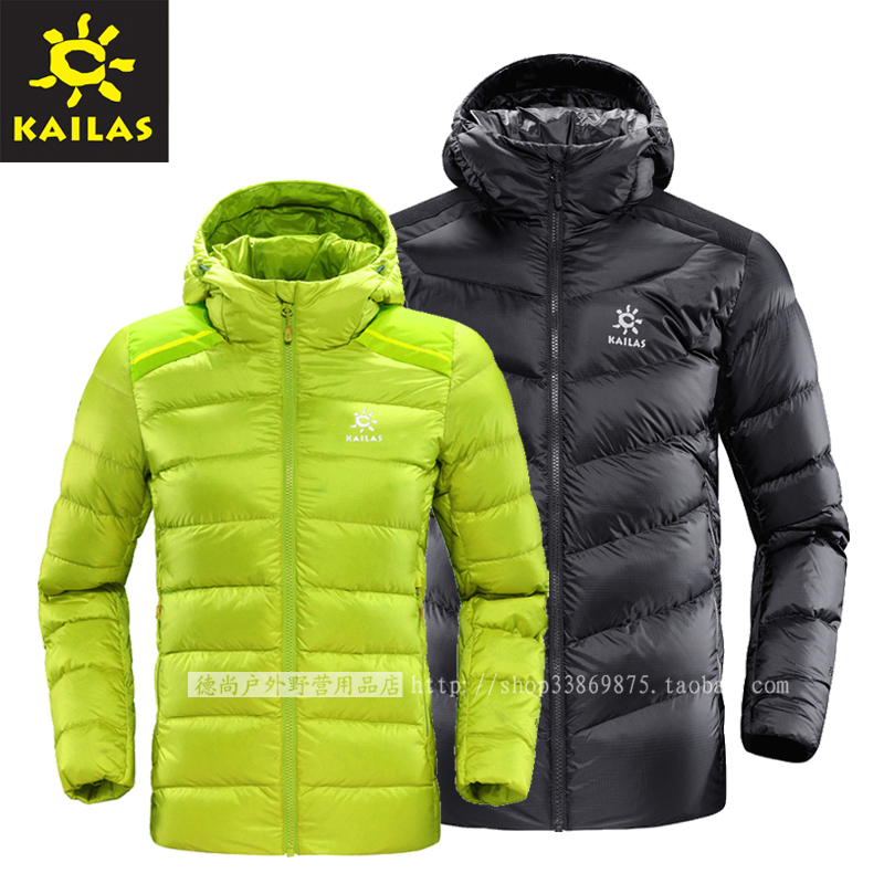 Kaile stone male KG310086 female KG320086 medium thick hooded down jacket waterproof goose down 850 fluffy titanium heat