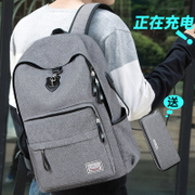 Backpack male Korean junior high school students bag male fashion leisure travel bag with large capacity