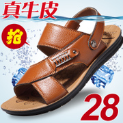 In the summer of 2017 new men's sandals slippers anti-skid breathable leather casual shoes leather sandals
