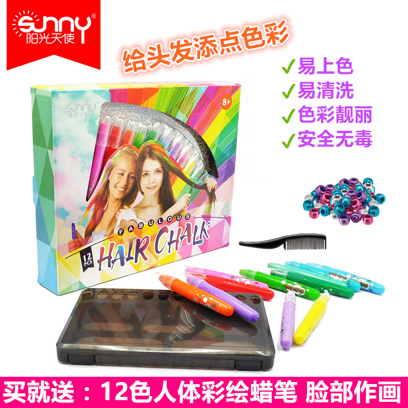 Sunshine Angel One-off Quick Brush and Hair Dyeing Bar Paste Coloured Crayon Covers Hair Hair Pen and Brush and Hair Dyeing Bar