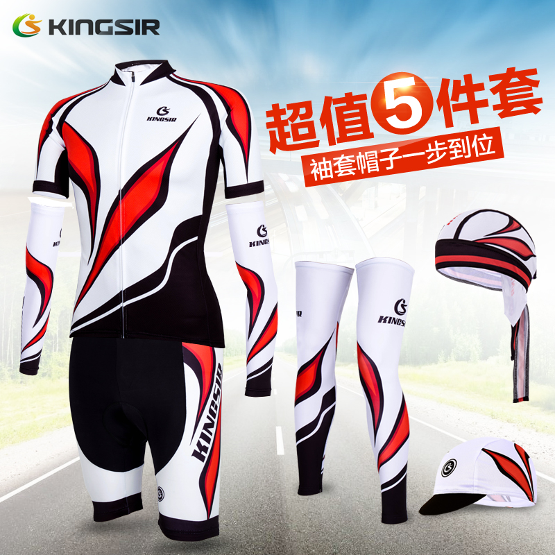 Summer cycling suit for men and women cycling suit mountain bicycle short sleeve shorts highway bicycle clothing cycling equipment