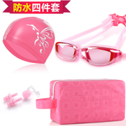 Unisex waterproof anti fog goggles myopia glasses swim swimming swimming equipment package ear nose clip