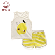 Excellent bayee children summer suit vest thin boy clothes Kids Girls Summer baby two piece
