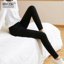 New black female pants tight jeans pencil pants feet pants spring summer 2017 of self slim stretch Joker