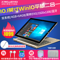 Teclast Tbook10S dual-system Win10 Tablet combo 10.1-inch Android