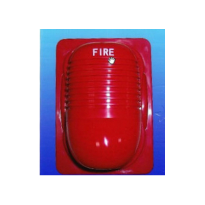 Gulf GST GST-HX-F8503 fire audible and visual alarm sound and light alarm non-coding