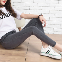 Known female feet jeans pants spring summer 2017 new smoked nine minutes of tight trousers students pencil pants