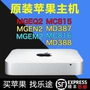 Apple Mini MGEM2 host Mac MD387 upgrade desktop computer game solid Mini host