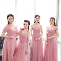 bridesmaid clothing long winter sister skirt 2016 new bean paste color word shoulder Slim bridesmaid dress evening dress