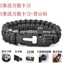 Lifeguard survival hand 錬 compass firestone field survival hand rope outdoor life-saving equipment survival firearms