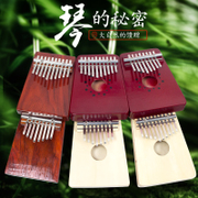 Thumb piano 10 tone sound card Lin Baqin 8 7 tone African Finger Piano Kalimba will not learn musical instruments