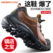 A way of spring and summer hiking waterproof layer toe Leather Men's shoes female outdoor shoes wear anti-skid breathable hiking shoes